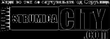 StrumicaCity