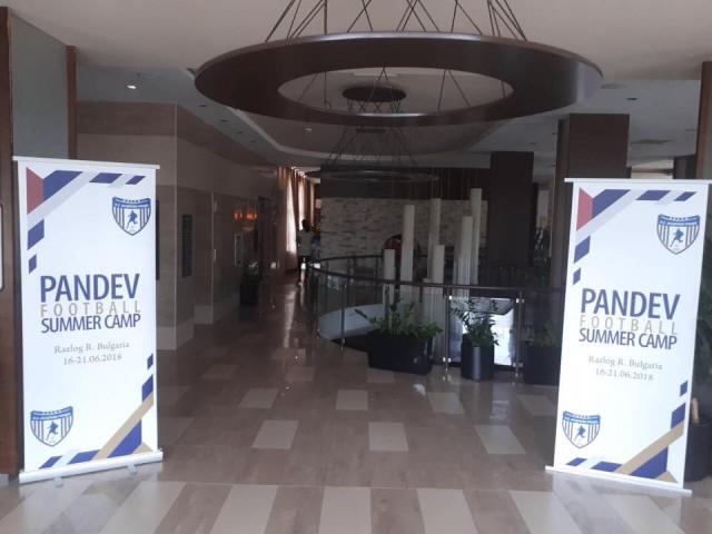 Пандев Куп 2018 -2