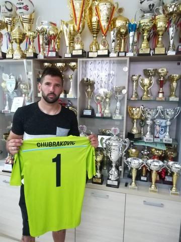 Душан Чубраковиќ - Академија Пандев