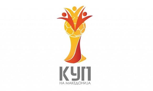 Куп на Македонија