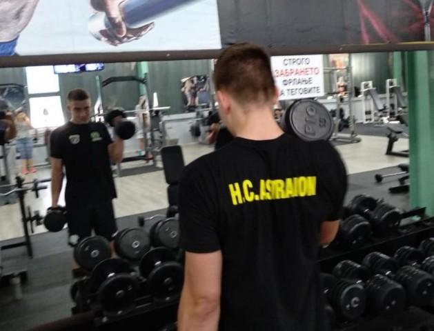 РК Астраион - подготовки за нова сезона, 26 август 2019