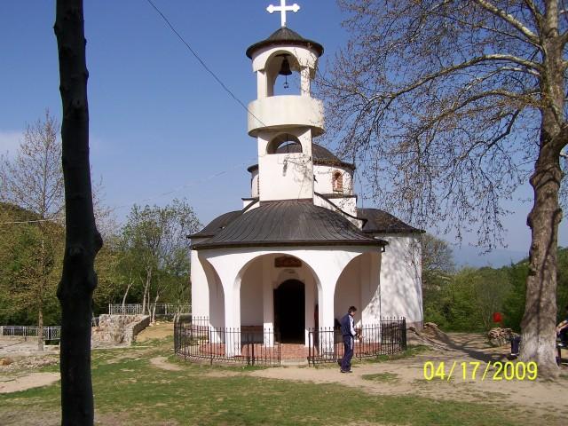 Manastir_sv.Ilija