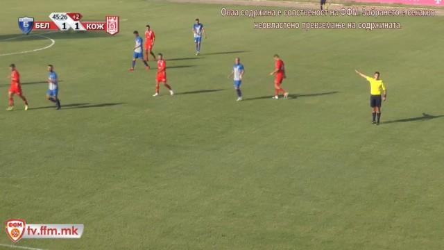 Беласица - Кожуф - Струмица 4. коло Втора лига - Исток 3