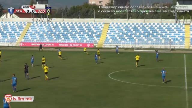 Беласица - Осогово - Струмица - 6 коло ВМФЛ -Исток