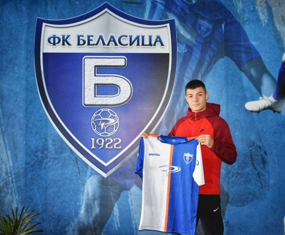 Васко Коцев - Беласица