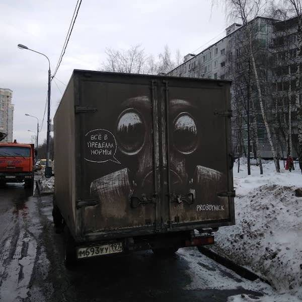 this_russian_street_art_is_so_dirty_640_04