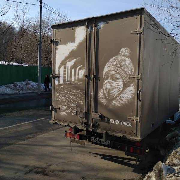 this_russian_street_art_is_so_dirty_640_05