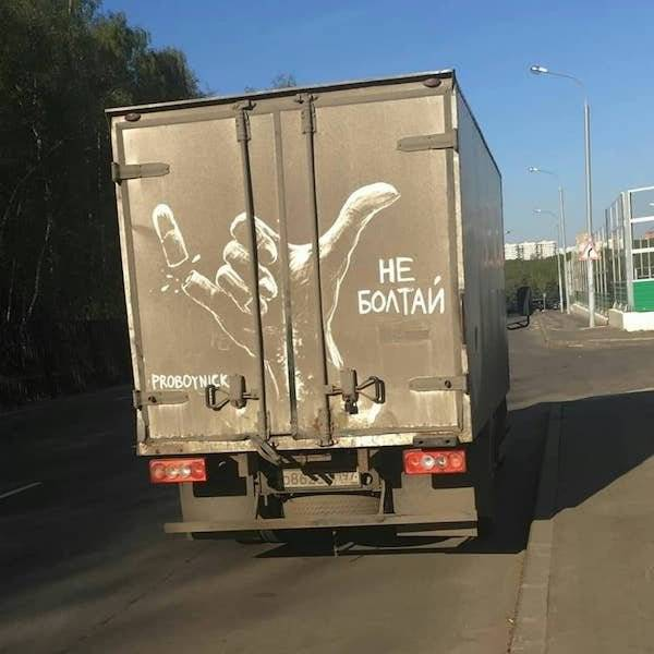 this_russian_street_art_is_so_dirty_640_08