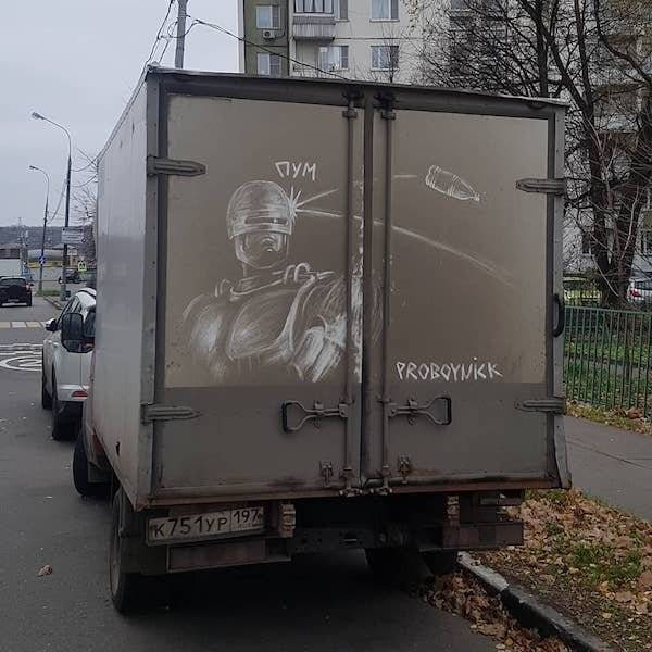 this_russian_street_art_is_so_dirty_640_20