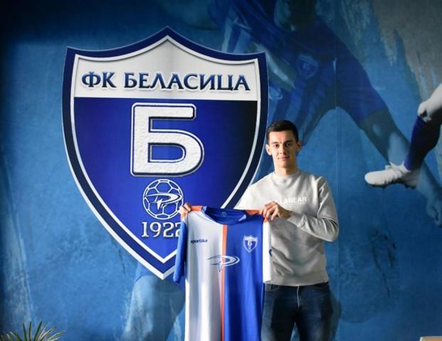 Дејан Ангов - Беласица