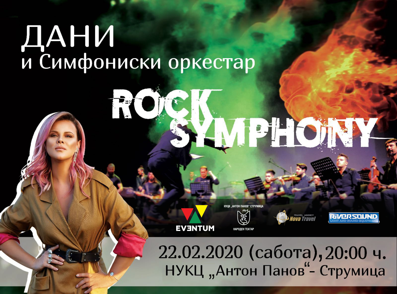 Dani & Rock Symphony _ Eventum 2020