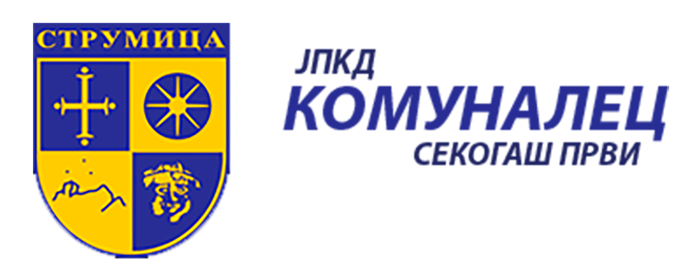 комуналецв