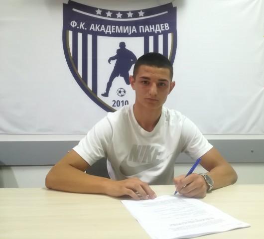 Бојан Димоски - Академија Пандев
