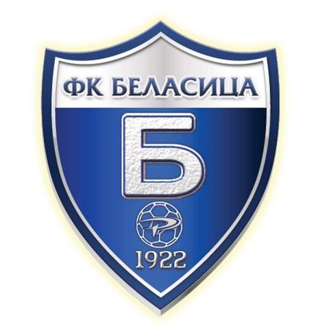 Беласица - лого