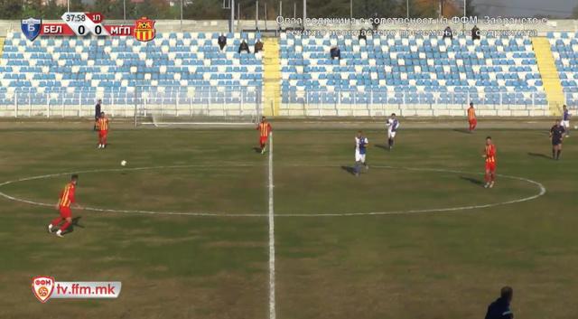 Беласица - Македонија ЃП 1-4 финале КУП