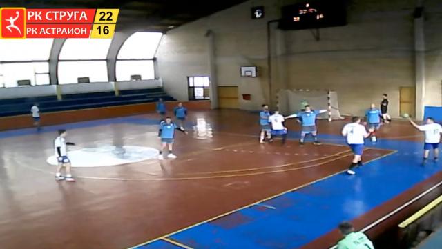 Струга - Астраион, 10. коло Група А - Суперлига 2020-21